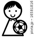 サッカー選手 16581816