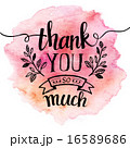 Thank you so mach. Hand lettering. Watercolor background 16589686