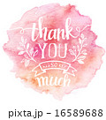 Thank you so mach. Hand lettering. Watercolor background 16589688