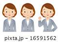 ビジネスウーマン バリエーション 表情のイラスト 16591562