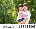 保育 イメージ 16593596