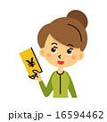 主婦 ベクター 紙幣のイラスト 16594462