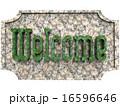 グレー 灰白 表札のイラスト 16596646