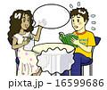 英会話 困る 生徒のイラスト 16599686
