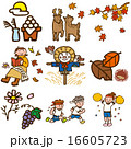 秋のアイコン9種セット 16605723