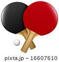 絵 打つ テーブルテニスのイラスト 16607610