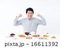 ミドルの男性(食生活) 16611392