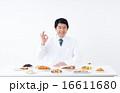 栄養士 16611680