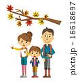 秋と家族【三頭身・シリーズ】 16618697