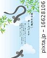 テンプレート 暑中見舞い 青空のイラスト 16628106