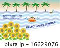 暑中見舞い 女の子 ポストカードのイラスト 16629076