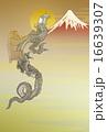 北斎 登り龍図 富士より 年賀状イメージ 16639307