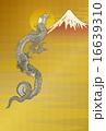 北斎 登り龍図 富士より 年賀状イメージ 16639310