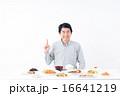ミドルの男性(食生活) 16641219