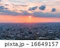 街並み 都市風景 雲の写真 16649157