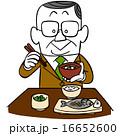 ベクター 食事 食べるのイラスト 16652600
