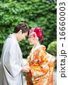 """Bride's kimono by """"Wasou"""" 16660003"""