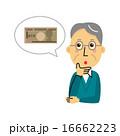 おじいさん ベクター 1万円札のイラスト 16662223