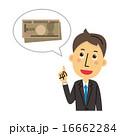 男性 ビジネスマン 1万円札のイラスト 16662284