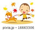ベクター 男の子 秋のイラスト 16663306