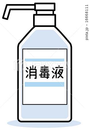 消毒液のにおいを消すには -家の前に消毒液のよう …