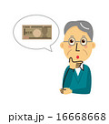 おじいさん ベクター 1万円札のイラスト 16668668