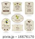 葡萄酒 エンブレム デザインのイラスト 16676170