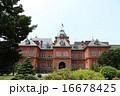 旧北海道庁 建物 赤レンガの写真 16678425
