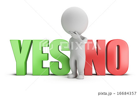 3d small people - yes or no 16684357