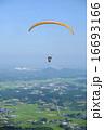 パラグライダー 青空  16693166