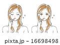口紅を塗る女性イラスト 16698498