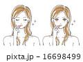 リップクリームを塗る女性イラスト 16698499