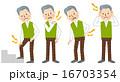 肩凝り 腰痛 頭痛のイラスト 16703354