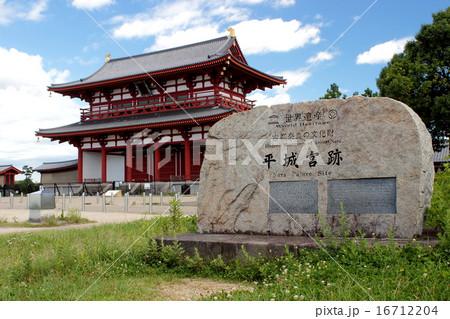 奈良県 世界遺産 平城宮跡 16712204