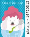 白熊 暑中見舞い イチゴ味のイラスト 16720312