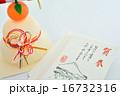 正月素材(鏡餅と年賀状) 16732316