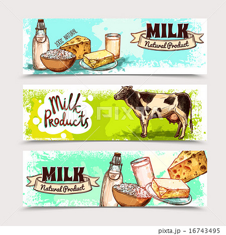 Milk Products Banner Setのイラスト素材 [16743495] - PIXTA