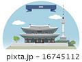 Seoul 16745112