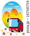ベクター 秋 バスのイラスト 16746759