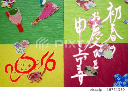 ハート 折り紙:折り紙 絵-pixta.jp