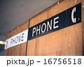 ハワイの電話ボックス 16756518