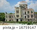 原爆ドーム 平和記念公園 広島の写真 16759147