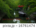 松尾芭蕉 奥の細道 16761474