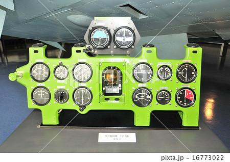 零戦計器盤 16773022