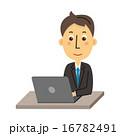 デスクワーク 会社員 ノートパソコンのイラスト 16782491