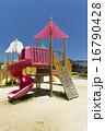 子供 公園の遊具 16790428