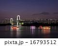 屋形船 レインボーブリッジ 夜景の写真 16793512