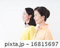 中高年 友達 女性の写真 16815697