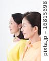 中高年 友達 女性の写真 16815698