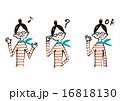ベクター 女性 表情のイラスト 16818130